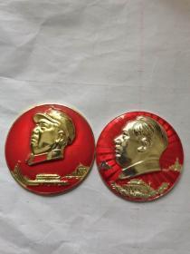 三个里程碑系列2枚 昆明军区军医学校革委会 南华县革命委员会成立一周年纪念,79元,编码:950699