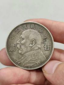 老银元。。。,,