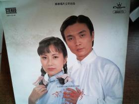 黑胶唱片 京华春梦