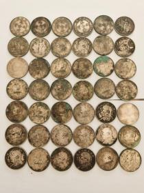 老银元银币42个