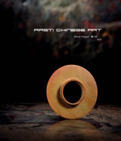 (2020最新)Rasti Chinese Art 仪 皿