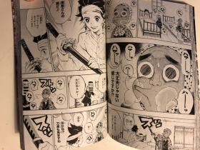 日版 鬼滅の刃 1-19册 (ジャンプコミックスDIGITAL) Kindle Edition 2020年15刷不议价不包邮
