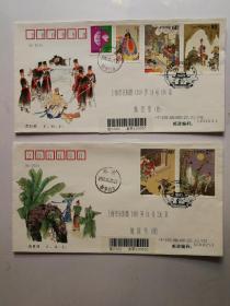 2002一7《中国古典文学名著一<聊斋志异>(第二组)》特种邮票首日挂号实寄封(2枚封)