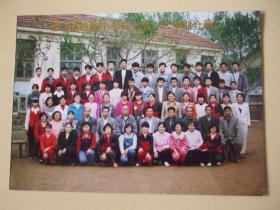 老照片:莱山镇初级中学九七届一班毕业合影【1997烟台莱山镇】