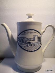 山西医学院第一附属医院 创建文明医院纪念茶壶   1985年10