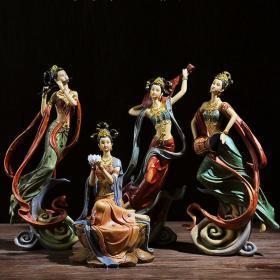 中式敦煌飞天摆件禅意家居装饰品博古架客厅书房办公室创意工艺品