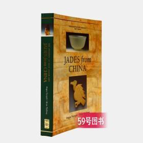 Jades From China (PB)  中国玉器