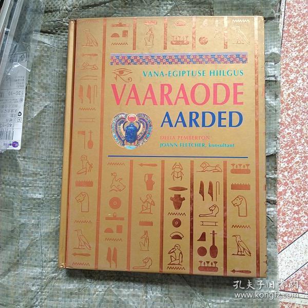 VAARAODE AARDED (法老)【精装, 外文原版书】