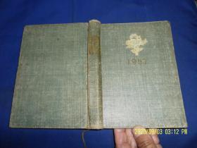 老日记本:  1957年美术日记    32开    (大量名家美术作品) 1958年抚顺钢厂一车间红星炉开炉纪念本和印章