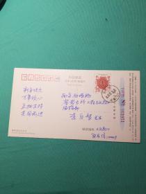 文物编辑部张昌倬先生信卡