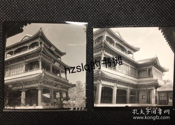 【系列照片】早期北京颐和园德和园大戏楼专业摄影2张合售,老照片影像清晰、颇为少见难得
