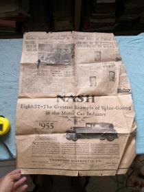 1931年英文报纸半张