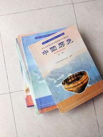 两千年后2001版初中历史课本全六册