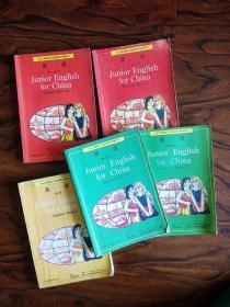 good morning九年义务教育三年制初中英语课本全套
