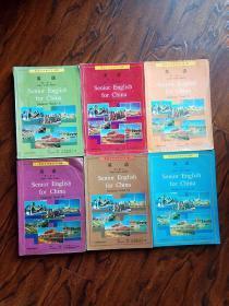 八零后高中英语课本全套6本