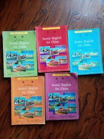 八零后高中英语课本全套