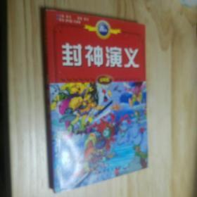 最新执法工作手册(三百四十五)