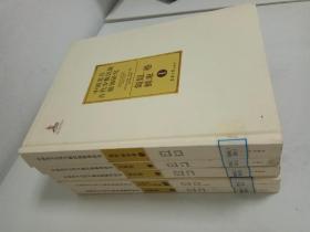 中国北方古代少数民族服饰研究(全5册)