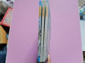 世界经典音乐童话绘本:蓝色