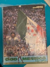 1986世界杯画册