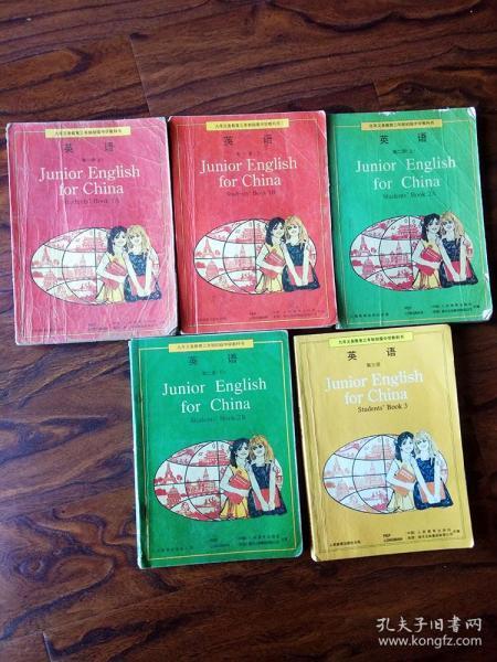 80后九十年代中后期初中英语课本全套黑白版