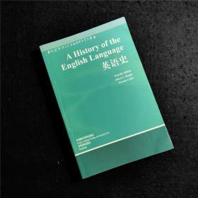 【语言学※语言历史※英文原版影印】英语史 A History of the English Language (4th ed.)【当代国外语言学与应用语言学文库】