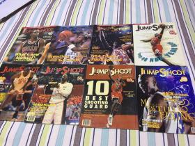 jump shoot 篮球杂志 乔丹系列 打包出售