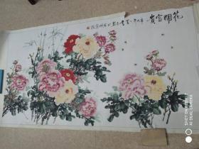 超大尺幅安徽著名花鸟画家  宣城市美协主席黄书元作品   196.100cm   牡丹画中上乘之作  包真迹低售