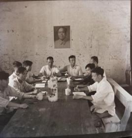 1964年底片一张,枞阳县其林公社党委同志正在研究公社发展规划