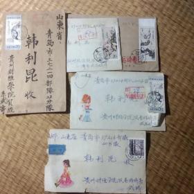 实寄封5枚合售,有几枚梅花邮票(店内有很多其它,多买包邮,减免运费。)