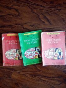 九十年代中前期初中英语课本全套3册