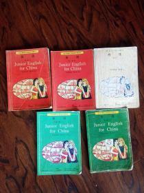 90年代人教版九年义务教育三年制初级中学教科书初中英语课本一套5册合售 实物