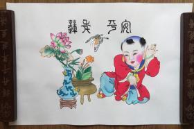 手工填色杨柳青年画:《莲年平安》