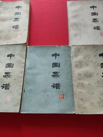 中国菜谱:北京/广东/湖南/湖北/安徽       5本合售