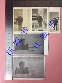 同一批照片,照片背后有签名,著名画家,四川人,中央戏剧学院,天安门,保定火车站合影,西藏,女演员,美女等,共22张。