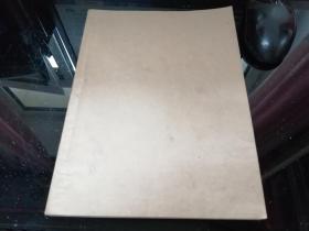 齐齐哈尔档案 1987年1月— 1987年6月(双月刊)全年6册(合订本)合售