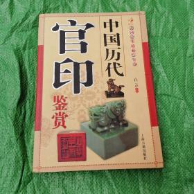 中国艺术鉴赏