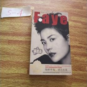 Faye绝代天后 珍藏集  菲卖品   四碟装