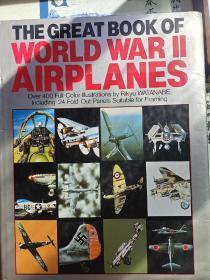 图解二战军机