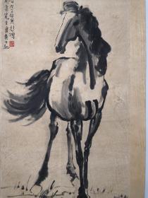 徐悲鸿画马