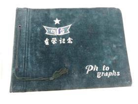 侵华日军老照片,收照片九十多张