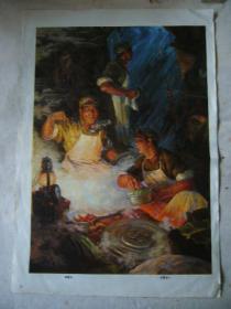 油画:烧姜汤 印刷品 8开大小