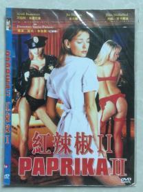 [简装]DVD电影:红辣椒2(单碟)