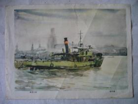 水彩画:黄浦江畔 印刷品 16开大小