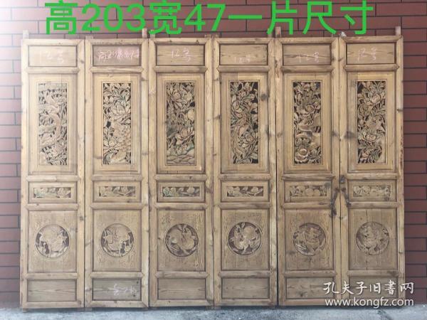 柏木隔扇,一組六扇,單扇高203cm,寬47cm,手工雕刻,完整裝修佳品,特價出,