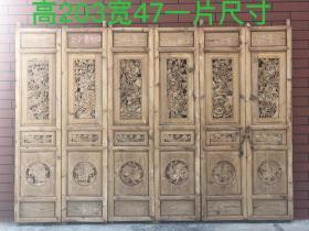 柏木隔扇,一组六扇,单扇高203cm,宽47cm,手工雕刻,完整装修佳品,特价出,