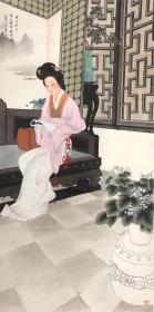 处理,王叔晖 四尺工笔仕女一副,画功一流,纯手绘。收藏送礼具佳