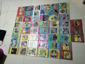 七龙珠 海南版 51本合售