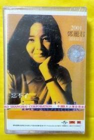 磁带                 邓丽君《忘不了—最后录音》2001(全新未拆)