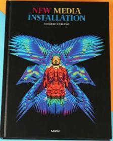 圖書  New Media Installation 新媒體裝置 公共藝術中的科技創新
